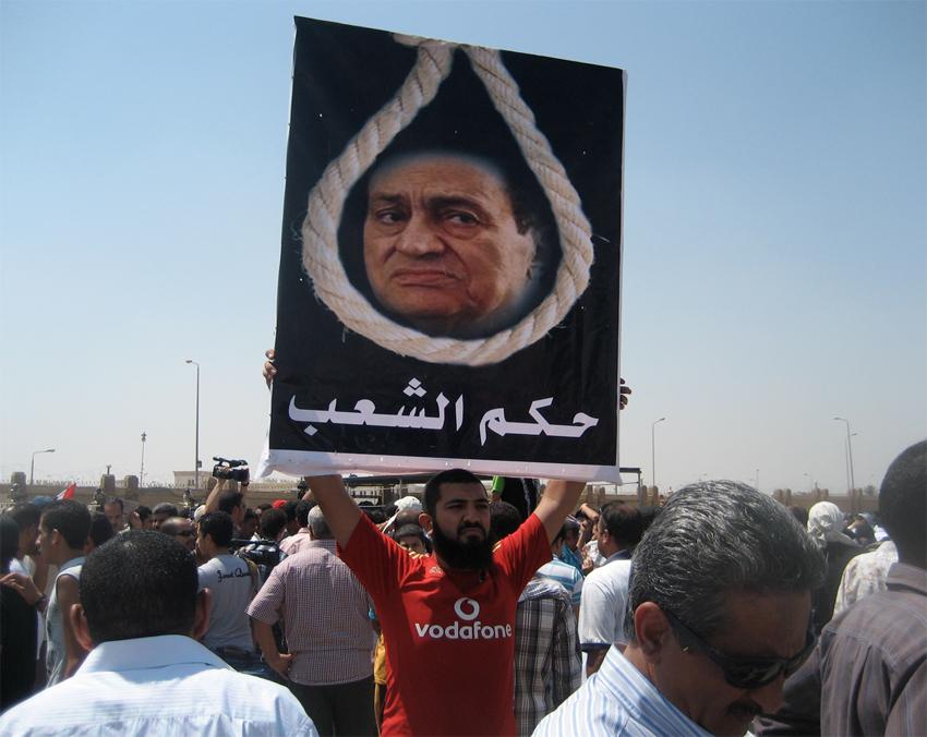 Mubarak2011